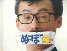 画像 Ol Days, Good Old, Nostalgia, Japan, Memories, My Favorite Things, Retro, Funny, Blog