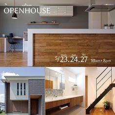いいね!33件、コメント1件 ― クラシスホームさん(@clasishome)のInstagramアカウント: 「日進市にて完成現場見学会を開催致します。 【OPENHOUSE】 ■日程:5/23(MON)、24(TUE)、27(FRI) ■時間:10:00〜20:00…」 Advertising Design, Interior Design Kitchen, Garage Doors, Floor Plans, Loft, House Design, Flooring, Outdoor Decor, Furniture