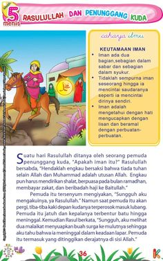 Kids Story Books, Stories For Kids, History Of Islam, Islamic Pictures, Microsoft Word, Doa, Muhammad, Quran, Allah