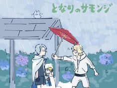 微博 Touken Ranbu, Anime Art, Comics, Sword, Fandom, Boys, Beautiful, Baby Boys, Cartoons