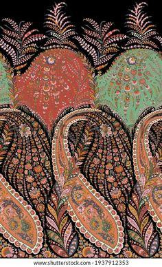 Paisley Art, Paisley Pattern, Iranian Art, Design Repeats, Border Design, Japanese Art, Textile Design, Vintage Prints, Illustration
