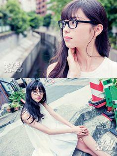 中条あやみ Ayami Nakajo Japanese Model Japanese Models, Japanese Girl, Girls With Glasses, Mori Girl, Woman Face, My Idol, Cute Girls, Korean Fashion, Asian Girl