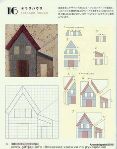 Album Archive House Quilt Block, House Quilt Patterns, Paper Pieced Quilt Patterns, Quilt Block Patterns, Patchwork Patterns, Applique Quilts, Pattern Blocks, Quilt Blocks, Colchas Quilting