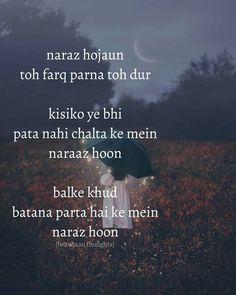 Krishna Art, Quotes, Quotations, Quote, Shut Up Quotes
