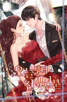 Anime Girl Drawings, Anime Couples Drawings, Anime Couples Manga, Manga Couple, Anime Love Couple, Sailor Moon Background, Persona 5 Anime, Simple Anime, Writing Fantasy