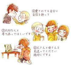 茂吉 (@tatata_321) | Twitter