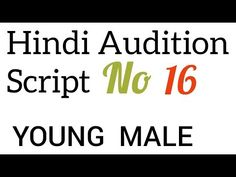 GYM TRAINER Acting Scripts, Acting Class, Gym Trainer, Monologues, Comedy, Films, Romantic, Youtube, Movies