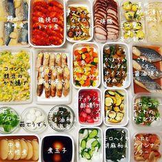 いつかの#_kaoringo_常備菜 picでこんにちは。 途中経過の写真は載せたことあるけど、完成型を。 我が家の台所はとっても狭い。そして古い。 前は広くてピカピカのキッチンに憧れていたけど、なんだか最近すごく自分の台所が好きになってきた。 THE昭和な台所。 煮物、焼き物、いろんな良いにおいが一瞬で広まる狭い台所。 今日もがんばろう!