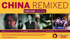 Evans Chan visits #IUCinema  #ChinaRemixed LEADING SCHOLARSHIP ON CHINESE CINEMA   http://www.cinema.indiana.edu/calendar/china-remixed-2