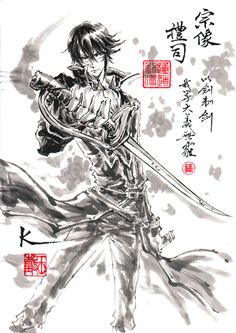 K Project - Reisi Munakata Kk Project, K Project Anime, Boy Character, Ink Illustrations, Manga Characters, Manga Games, Ink Painting, Geek Culture, Touken Ranbu