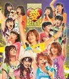 Morning Musume Concert Tour 2011 Aki Ai BELIEVE - Takahashi Ai Sotsugyo Kinen Special - [Blu-Ray] (Japan Version)