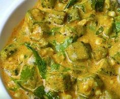 Tanzanian curried coconut okra recipe is a simple African food recipe to make for a vegetarian weeknight dinner. Tanzanian curried coconut okra recipe is the favorite of Tanzania. Curry Recipes, Vegetarian Recipes, Cooking Recipes, Healthy Recipes, Vegetarian Cooking, Easy Cooking, Vegetarian Barbecue, Barbecue Recipes, Vegan Eggplant Recipes