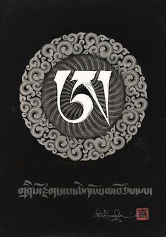 Contemporary and traditional Tibetan calligraphy and iconography by Tashi Mannox. Tibetan Script, Tibetan Symbols, Tibetan Art, Tibetan Buddhism, Buddhist Art, Calligraphy Print, Japanese Calligraphy, Tibetan Tattoo, Le Tibet