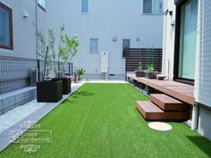 Chiba, House Fence Design, Letting Go Of Him, Things That Bounce, Sidewalk, Backyard, Landscape, Outdoor Decor, Home Decor