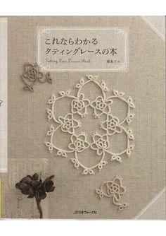 Tatting pattern japanese tatting book tatting di LibraryPatterns