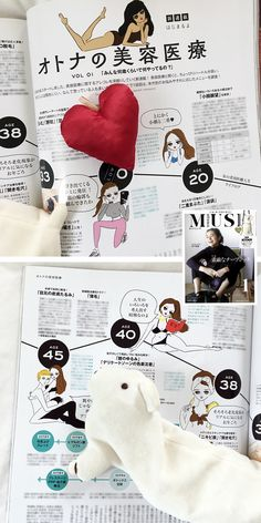illustration by Akiko Hiramatsu Age, Illustration, Beauty, Illustrations, Beauty Illustration