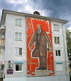 "Soviet mosaic panel ""Lenin"" located in Irkutsk region, Angarsk City District, Russia. Cover Design, Vladimir Lenin, Bolshevik Revolution, Sgraffito, Communism, Soviet Union, Homeland, Installation Art, Murals"