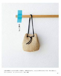 (코바늘) 심플한 가방/무료도안/공개도안 : 네이버 블로그 Crochet Handbags, Crochet Bags, Knitted Bags, Crochet Projects, Bucket Bag, Straw Bag, Purses And Bags, Pouch, Quilts