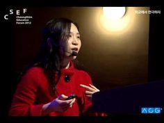 [청심교육포럼2012] 학교에서 연극하자 (구민정/방이중학교 교사, 서울시교육청 문예체지원 T/F 교사)