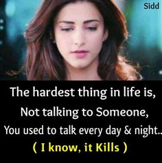 tamil new movie quotes Bff Quotes, Girly Quotes, Jokes Quotes, True Quotes, Memes, Bollywood Quotes, Love Breakup, Unspoken Words, Favorite Movie Quotes