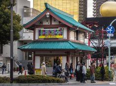 The Edo-style koban (police box/guardhouse) at the corner of Kaminarimon Dori/Street and Edo Dori/Street in the entrance of Azumabashi bridge. Even the police tries to stay in character in Asakusa!Taken on December 17, 2013. © Grigoris A. Miliaresis