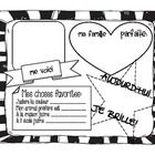 Me voici is a single page resource that will help you get to know your students at the beginning of the year.  It's also a great resource to use fo...