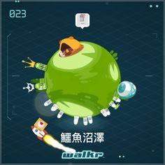 看看我美麗的「鱷魚沼澤」星球與廣大的銀河系! http://galaxy.walkrgame.com/75EYe84LWvc/3