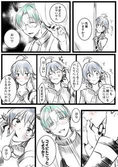Anime W, Anime Guys, Yaoi Hard Manga, I Don T Know, Manga Comics, Anime Ships, Anime Couples, All Art, Otaku