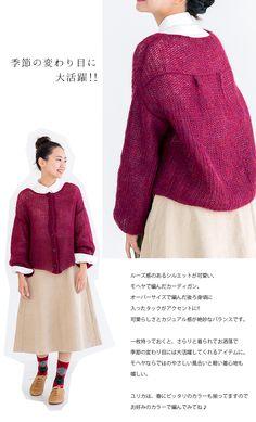 Crochet Clothes, Turtle Neck, Knitting, Sweaters, Fashion, Dots, Elegant, Amigurumi, Tejidos