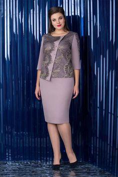 Платья на новый 2019 год для полных женщин белорусской компании Elady Women's Fashion Dresses, Skirt Fashion, Chiffon Dress, Dress Skirt, Myanmar Dress Design, Mature Women Fashion, Workwear Fashion, Estilo Fashion, Party Gowns