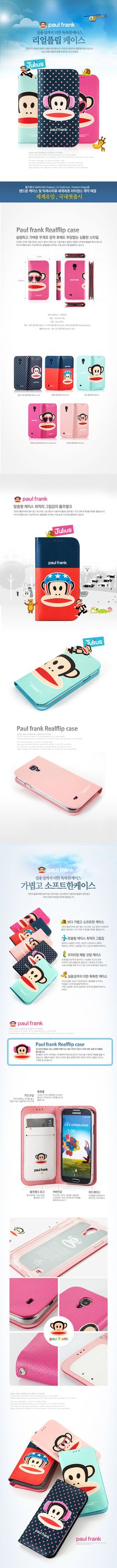 Paul Frank Real Flip Case : Samsung Galaxy S3, S4, Note2 and 3