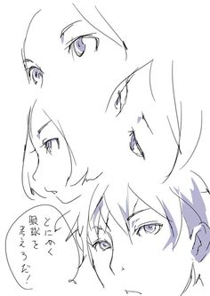 Eyes reposition reference