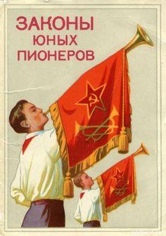 Soviet Art, Soviet Union, Ancient Greek, Disney Characters, Fictional Characters, Aurora Sleeping Beauty, Princess Zelda, Memories, Books