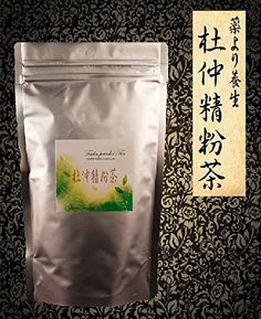 杜仲精粉茶100G 株式会社ボルカン谷岡 http://www.amazon.co.jp/dp/B00IDTX3BS/ref=cm_sw_r_pi_dp_jyIhvb1C1HN4A