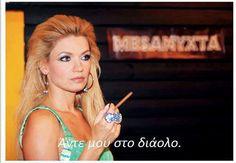 αντε μου στο διαολο . greek . greece Girl Smoking, Hair Styles, Beauty, Fashion, Hair Plait Styles, Moda, Fashion Styles, Hairdos, Hair Looks
