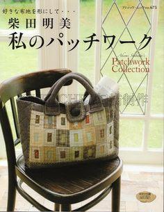 Patchwork Collection Nº 675 - Lita Z - Picasa Web Albums