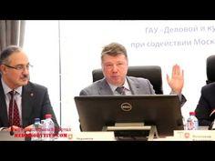 Черников Владимир Васильевич  в МТПП Дни Делового Крыма в Москве