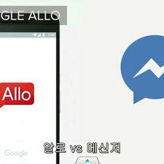 구글 IO. 구글VS페이스북V아마존......  애플 WWDC 6월예정  http://itcl.co.kr/220722125401  #구글IO #구글홈 #씨넷 #아이티컨버전스랩