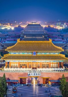 See the Great Wall, Shanghai, and more on a tour of China!