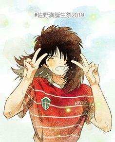 #wattpad #historia-corta Imágenes de Capitan Tsubasa Disfrutenlo ^^ Captain Tsubasa, Kuroko, Beautiful Boys, Fan Art, Draw, Fictional Characters, Ladybug, Soccer, Geek