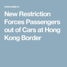 On Thursday October however, passengers crossing the Huanggang Border in Futian District of Shenzhen began complaining on social media tha. Shenzhen, Hong Kong, Social Media, Cars, Autos, Car, Social Media Tips, Social Networks, Automobile