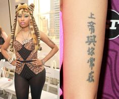 387f0413a nicki minaj arm tattoo meaning nicki minaj arm tattoo nicki minaj ... Arm  Tattoos