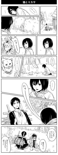 M- here kitty kitty here kitty kit- (pauses)  Teen malrd fun of her mikasa tells him not to tell anyone he teases her