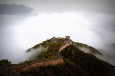 Ta en tur til Kina Hangzhou, Shanghai, Beijing, Laos, Les Seychelles, Cool Pictures Of Nature, Beautiful Pictures, Hong Kong, Road Trip