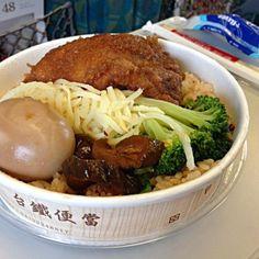 レシピとお料理がひらめくSnapDish - 10件のもぐもぐ - 台鐵便當 by Nicholas Tay