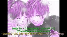 CRAMV-003 [K-POP,Refix], Bokura ga Ita+Ghajini (우리들이 있었다+가지니), [마이 메모리(겨...