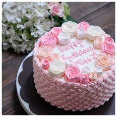 """""""To avoid irresponsible spam, please do not mention your personal information such as email, mobile number here. Buttercream Cake Designs, Cake Icing, Cupcake Cakes, Bolo Floral, Floral Cake, Sweet Cakes, Cute Cakes, Gorgeous Cakes, Amazing Cakes"""