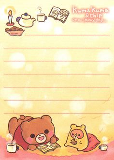 Crux Kuma Kuma and Chip Mini Memo (Sheet) (2) | by Crazy Sugarbunny