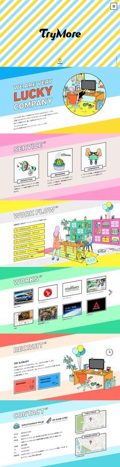 Try more【サービス関連】のLPデザイン。WEBデザイナーさん必見!ランディングページのデザイン参考に(にぎやか系)