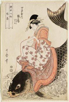 Title:艶中八仙 琴高 丁子屋内 雛鶴 つるし つるの The Immortal Qin Gao, represented by Hinazuru of the Chôjiya, kamuro Tsuruji and Tsuruno (Kinkô, Chôjiya uchi Hinazuru, Tsuruji, Tsuruno), from the series Eight Immortals in the Art of Love (Enchû hassen) Artist:喜多川歌麿 Kitagawa Utamaro
